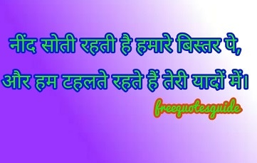 sad shayari 2 lines hindi