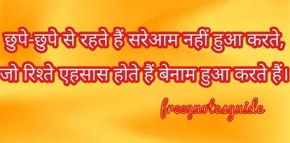 two line shayri of love