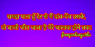 two lines love shayari