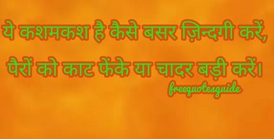 2 line heart touching shayari in hindi