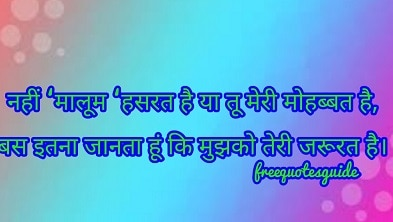 hindi two line shayri